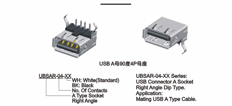 4 Pin Female A Type Usb To Pcb Connector Usb A F A M