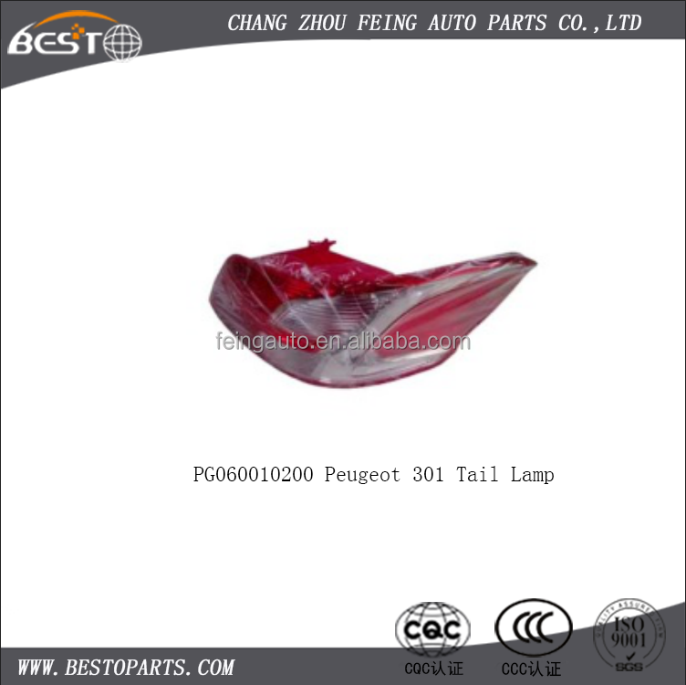 9674807880 9674807780 Tail lamp for Peugeot 301