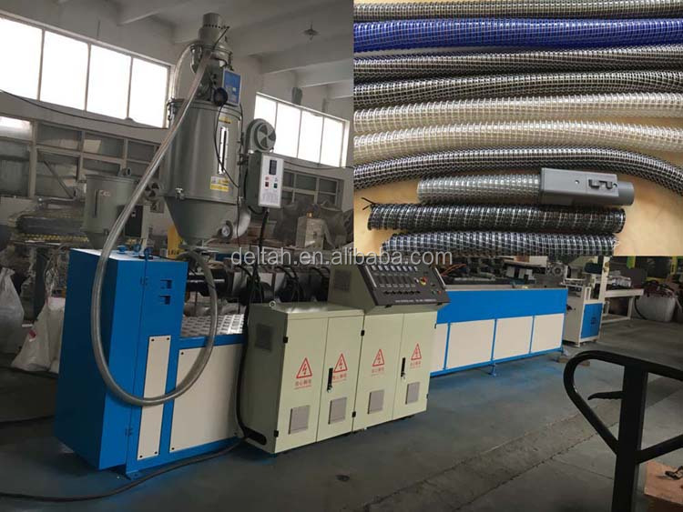 EVA vacuum cleaner fiber yarn and steel wire reinforcement pipe production line
