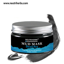 Acne Facial Mask dead sea products black head remover clay face mask