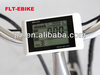 /product-detail/electric-bike-king-meter-lcd-display-1762670786.html