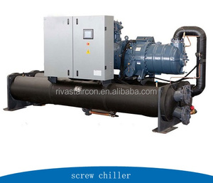 hot sale solar adsorption air cooling chiller water cooled screw chiller