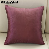 wholesale simple embossed ripple satin decorative Chaise lounge cushion covers