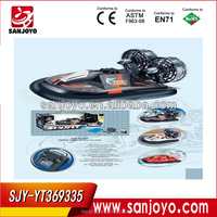 RC Hovercraft rc boat trailers