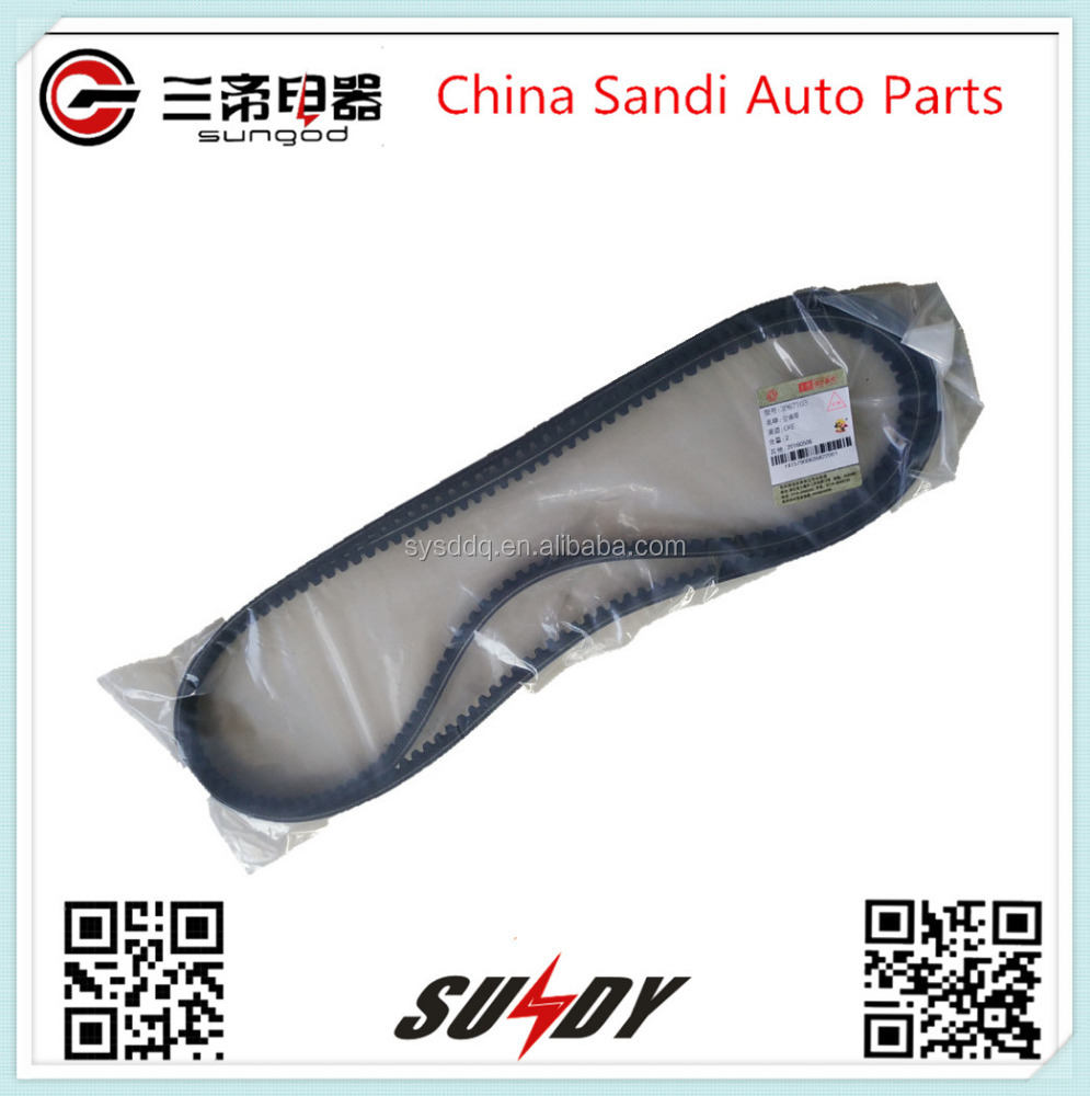 Shiyan Dongfeng ac belts air conditioning 3967103