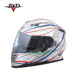 Motorcycle Accessories Motocross Helmet