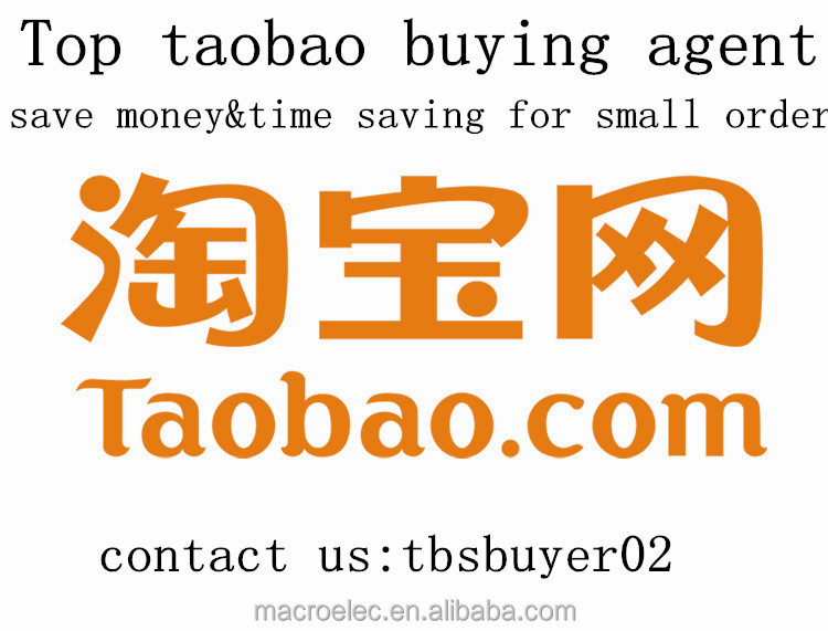 buying children clothing model from China professional taobao buying agent save money and time saving