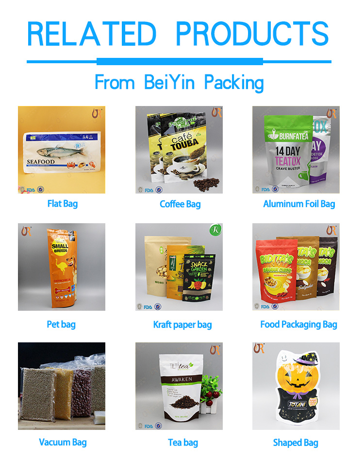 Logo Printing Rice Powder Packing Stand Up Pouch Printed Bag For Cake Mix Protein Powder Packaging