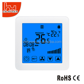 24V proportional control room temperature controller-PID thermostat