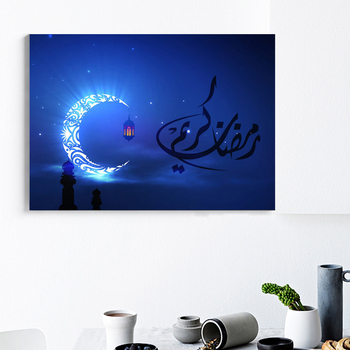 Arabic Home Decor Islamic Calligraphy Lighted Framed Wooden Art Picture Canvas Painting