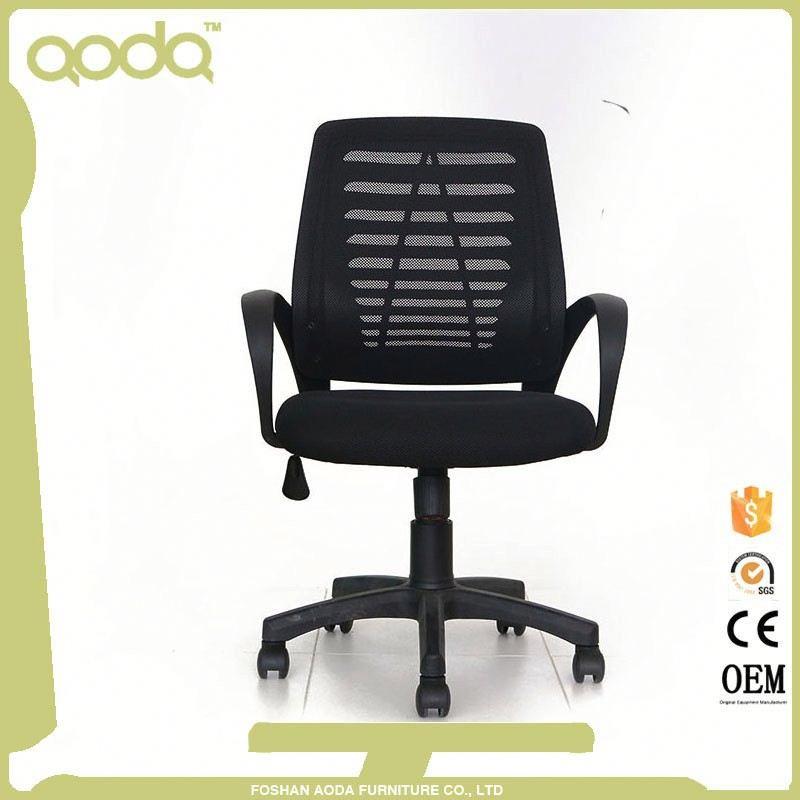 Chine pas cher pas cher bureau meubles noir mesh pivotant t che chaise chaise - Chaise pivotant pas cher ...