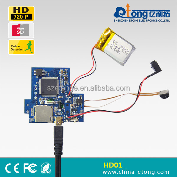 48*52mm mini size battery powered 720p HD oem usb camera module