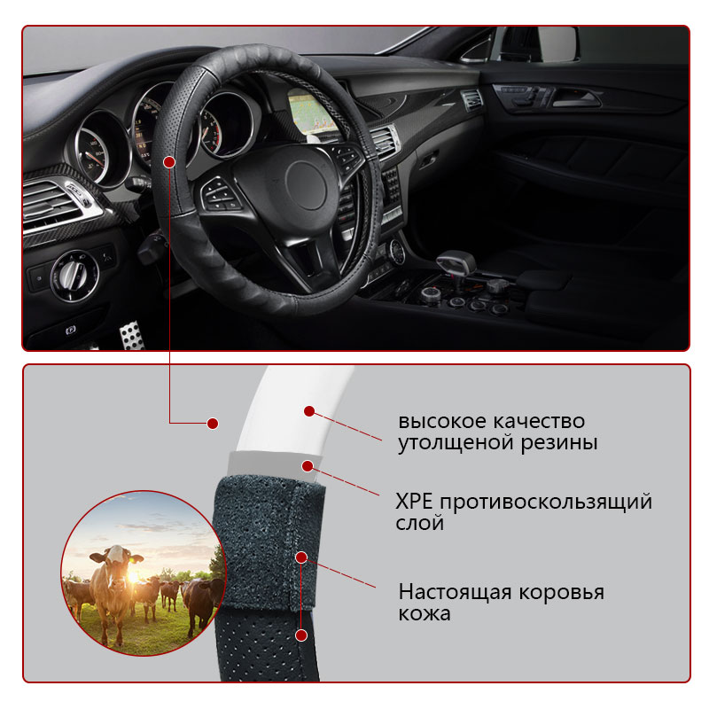 Universal 38CM Breathable Anti-slip car Interior Accessories decoration Protector Genuine PU Leather Car Steering Wheel covers