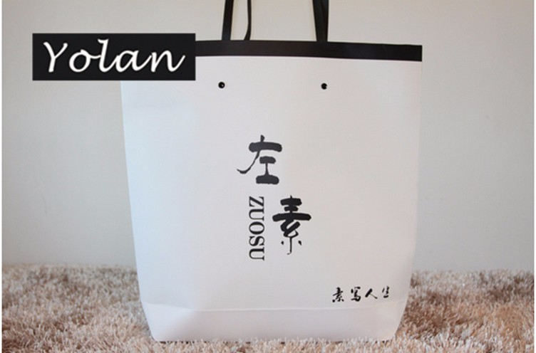 cute custom printed paper bag paper shopping bag paper gift bag manufacture