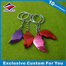 Hot sale cheap magnetic heart shape lovers keychain