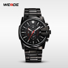 WEIDE Luxury Brand New promotional watch Sports Full Steel watches made in hong kong Military wrist Watches Quartz WG93003