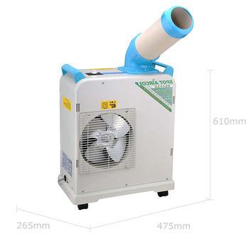 0e96569be Sac-18 Air Conditioner