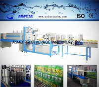 Full automatic pet bottle shrink wrapping machine
