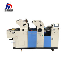 weifang HT247II poster 2 color heidelberg gto 46 newspaper offset printing machine in low price
