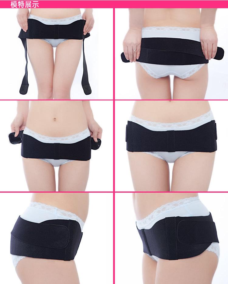 Original Sacroiliac Hip Belt For Women And Men That