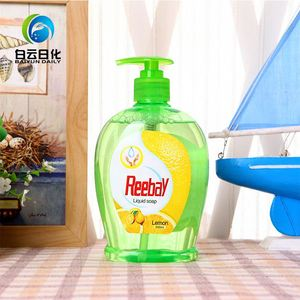 China Supplier Private Label Antibacterial Hand Sanitizer Liquid Soap