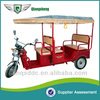 2015 eco friendly super power luxury six seated battery powered cost-effective electric passenger tricycle