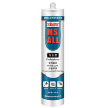 One Component Industrial Ms Polymer Silicone Sealant