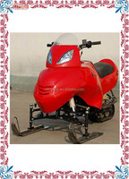 Patented kids snowmobile for sale with CE approved