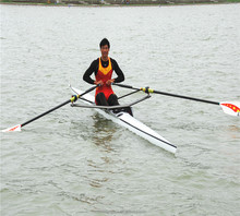China Rowing Scull, China Rowing Scull Manufacturers and Suppliers
