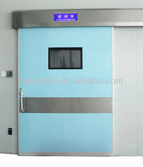 Operating room air tight automatic sliding door