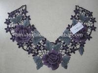 violet rosette floral rayon lace motif applique collar