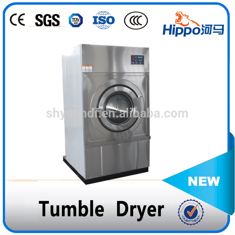 China Made laundry wahing machine and dryer with best quality