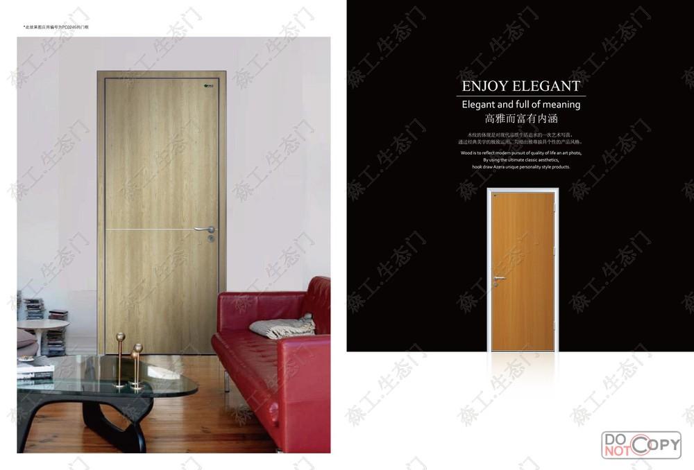 Wonderful Innen Moderne Tür, Wohnung Brandschutztür, Innen Melamin Tür