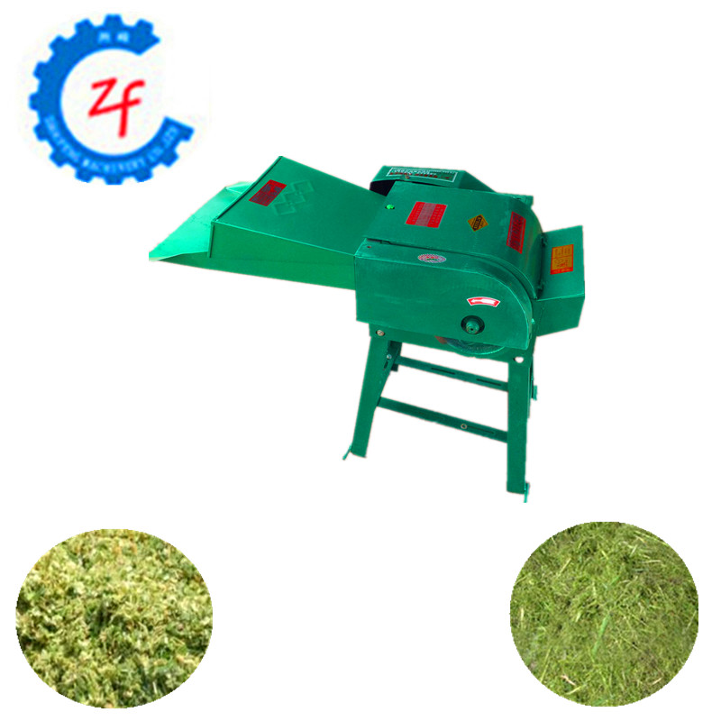 Dairy Farm Feed Cutting Machine/Rice Straw Chaff Cutter