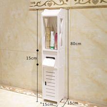 Небольшой туалетный столик для ванной, напольный шкаф для хранения принадлежностей в ванной комнате, умывальник, душевая угловая полка, рас...(Китай)