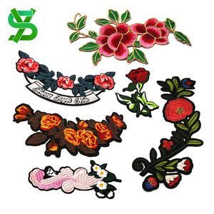 Sample processing 3D embroidery rose patch flower applique