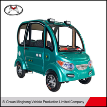 Cheap Four Wheel Enviormental Mini Electric Car