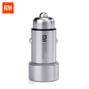 Original Xiaomi Car Charger Dual USB 5V/3.6A Volt Quick Charge Full Metal Compatible For Xiaomi Huawei Samsung iPhone iPad