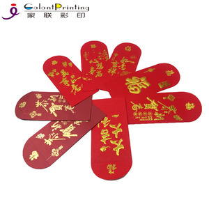 Hot Selling Cheap Chinese New Year Red Packets Money Envelope Printing with Custom LOGO