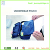 Hot selling multifunctional travel bag bra underwear bag portable toiletry bag