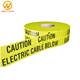 Good Quality Yellow PE Barrier Safety Caution Warning Tape