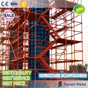 Aluminium kwikstage scaffolding quick stage scaffolding