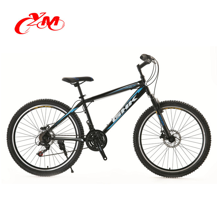 26 Inch Chinese Carbon fiber mountain bicycle/wholesale sport mountain bikes/aluminum wheel bicycles mountain
