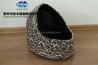 Ultra Lux Microfiber Memory Foam Cat/Pet House