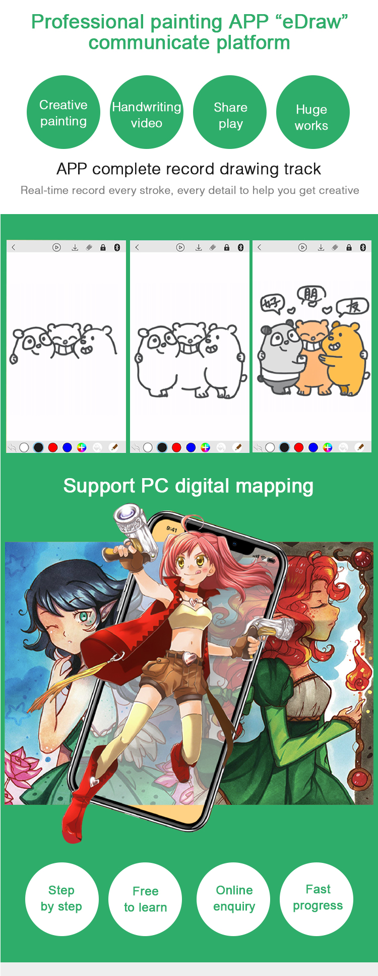 Newyes New Cloud Storage Magnetic Drawing Board Paperless Digital Notepad Lcd Writing Tablet With Memory