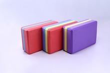 PROIRON Stylish Color Mosaic High-density Lightweight Eva Foam Yoga Pilates Exercise Workout Yoga Block