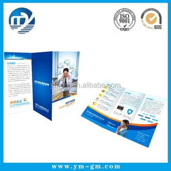 nice products catalogue sample flyer design printing buy flyer