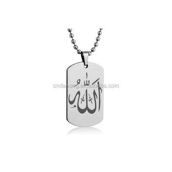 Fashion custom newest design muslim allah name pendant alloy gold fashion custom newest design muslim allah name pendant alloy gold and silver allah necklace pendants aloadofball Images