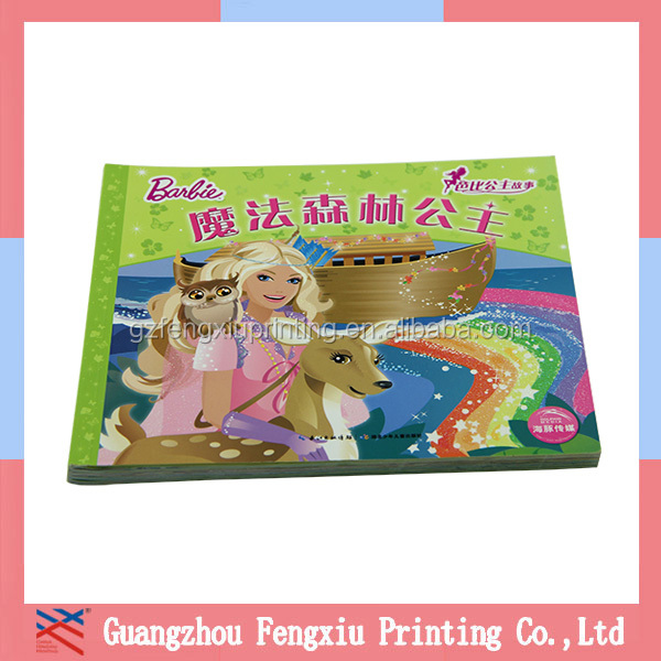 buy cheap china children color book products find china children - Color Book Printing