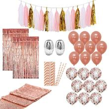 Umiss, Rose Gold Party Decorations, Latex Confetti Balloons, Sequin Table Runner, Paper Straws Tassel Garland